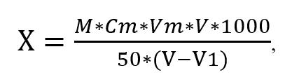 Формула расчёта массовой концентрации растворённого в воде кислорода