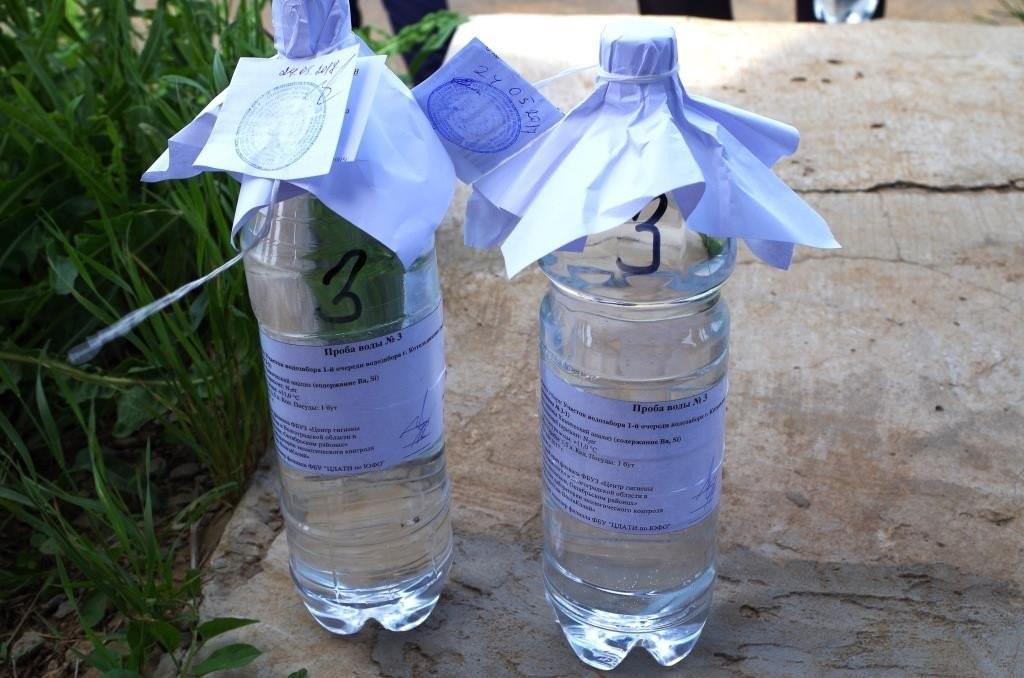 Маркированные пробы воды